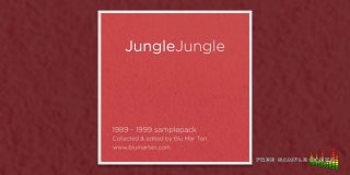 Download Free Jungle Jungle Sample Pack